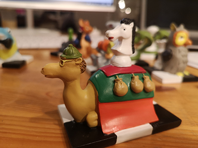 Figurine: Camel